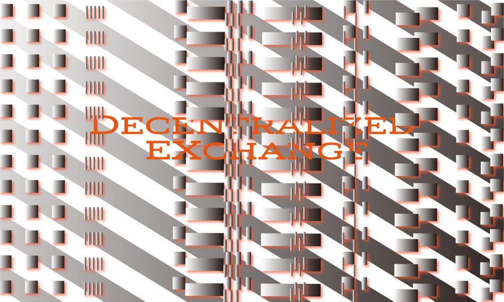 DEX(分散型取引所)の仕組みとは?利用するメリットを徹底解説!
