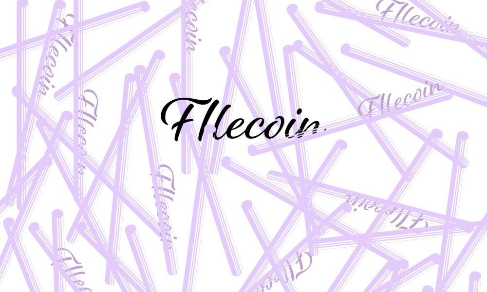 FIlecoinとは一体何?どのような報酬が発生するのか紹介!
