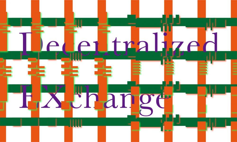 仮想通貨取引所の新しいかたちDEXとは何か