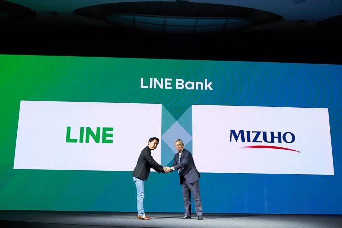 LINEはなぜ銀行を作るのか?