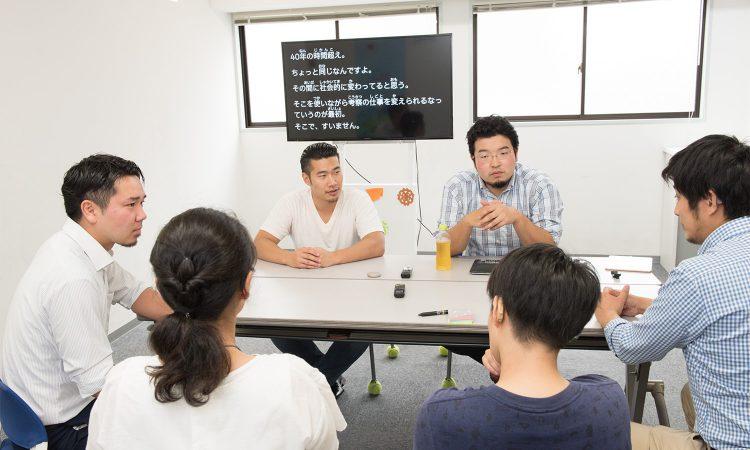 「障害者=弱者」とする日本社会。フェアな社会を実現するには