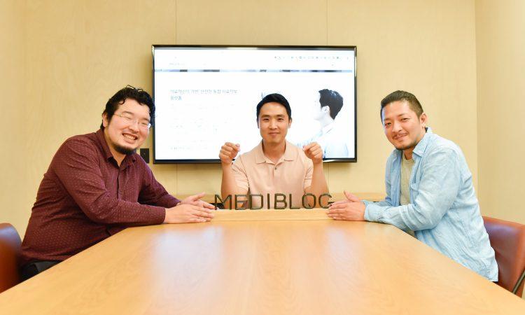 医療データを個人管理しやすくする「MEDIBLOC」。元歯科医のエンジニアが目指す医療データの未来